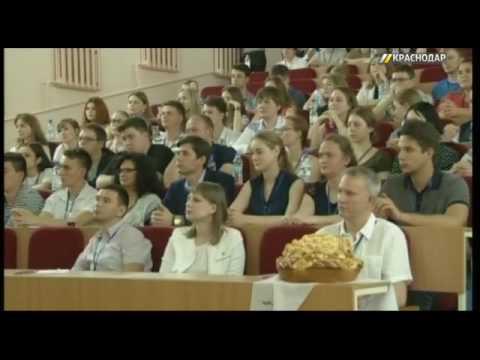 В Краснодаре открылся Молодежный форум в рамках конференции городов-партнеров России и Германии