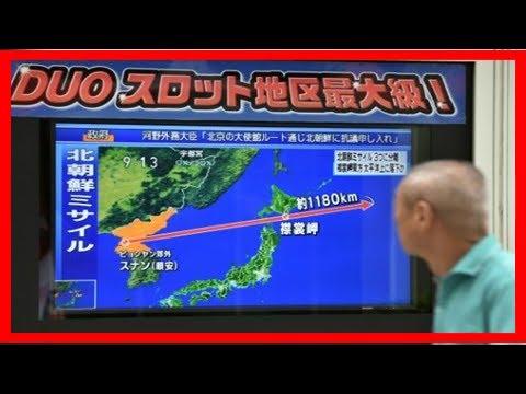 Yen rallies, stocks down as n.korea fires missile over japan