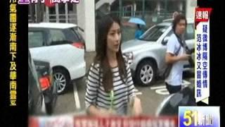 [東森新聞HD]陳慧琳老公基因強  父子三人長相超像