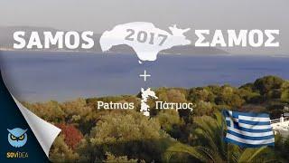 Samos 2017 | Σάμος 2017