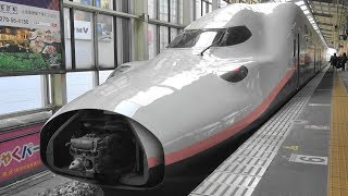 上越新幹線 E4系 ドッスン! 巨漢の連結シーン2連発! Maxとき・Maxたにがわ Shinkansen connection