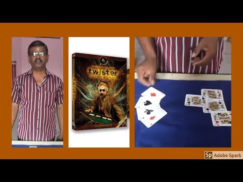 MAGIC TRICKS VIDEOS IN TAMIL #430 I TWISTER CONTINUUM from STEPHEN TUCKER @Magic Vijay
