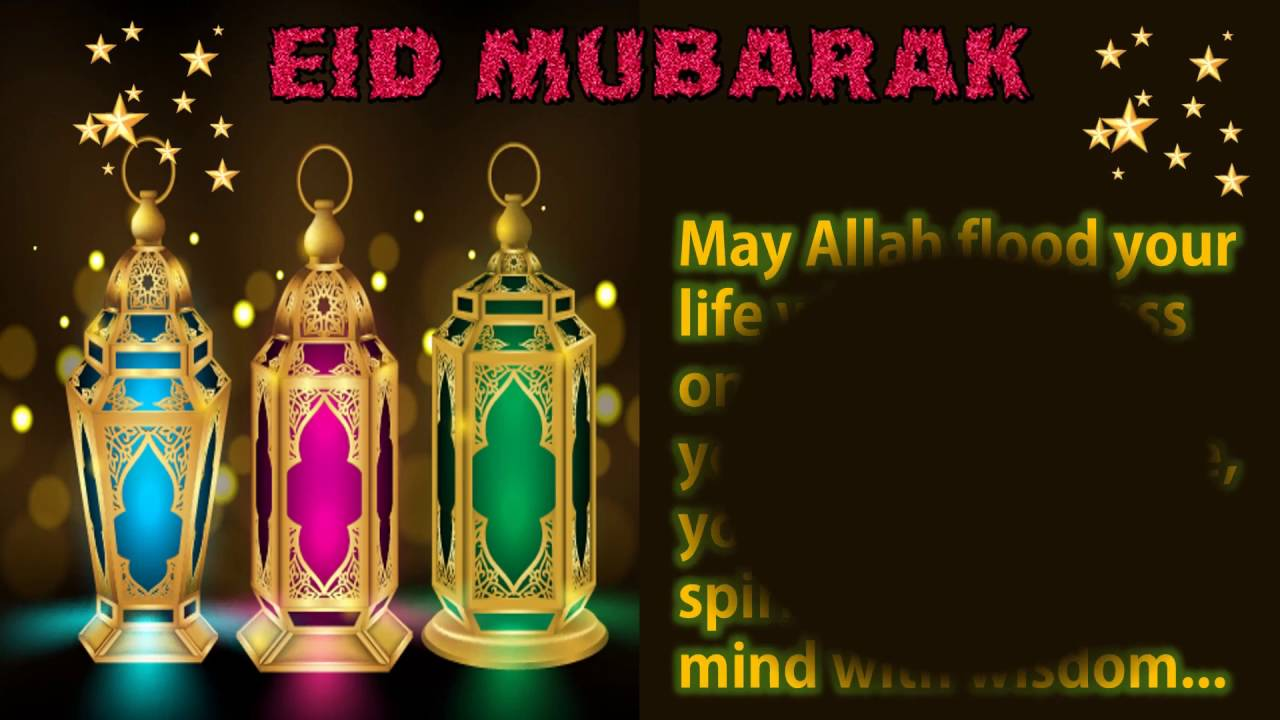Eid Mubarak Wishes Greetings E Card Whatsapp Message Sms Quotes
