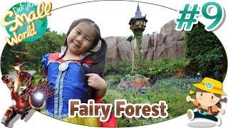 เด็กจิ๋วพาเที่ยวเมืองจำลองเจ้าหญิงดิสนีย์ Fairy Forest (Iron Man Experience#9)