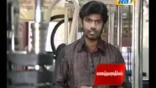 Tamil film Surya.flv Thumbnail