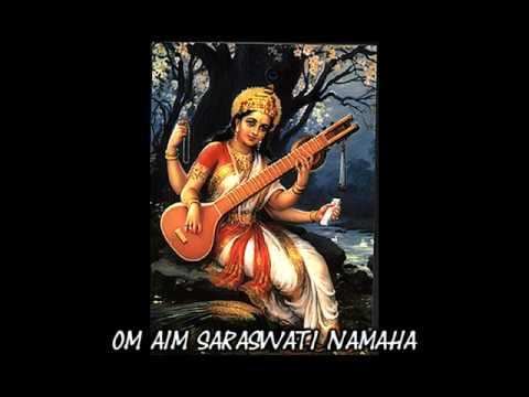 Saraswati Mantra (esp. for musicians & artists) - 108 Reps Mp3