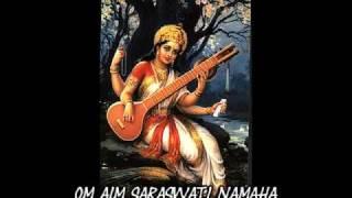 Saraswati Mantra (esp. for musicians & artists) - 108 Reps