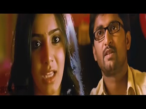 Nani And Samantha Movie Eamotional Scene | Movie Scene | Show Time Videos