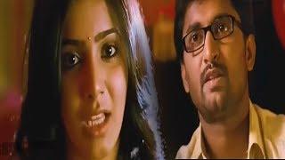 Nani And Samantha Movie Eamotional Scene   Movie Scene   Show Time Videos