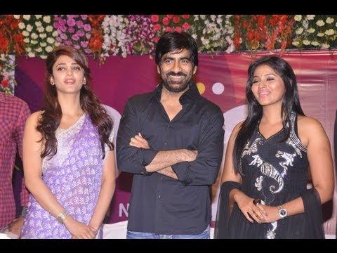 Ravi Teja's Balupu logo and teaser launch - Ravi Teja, Shruti Hassan, Anjali