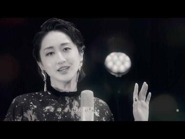Ms.OOJA「星降る夜に」Music Video【7ヶ月連続配信シングル第2弾】