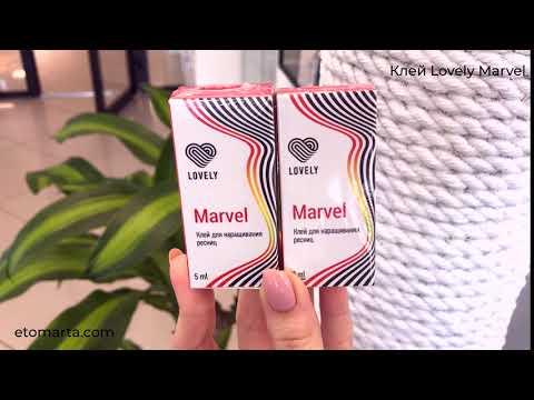 Клей для наращивания ресниц Lovely Marvel