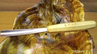 Резец по дереву из РЕССОРЫ холодный способ