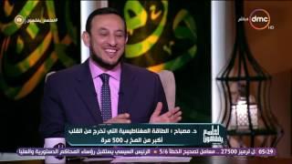 لعلهم يفقهون - د. عبد الهادي مصباح يحكي موقف غريب جدا عن الجهاز المناعي