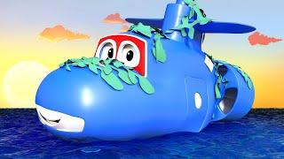 Подводная лодка - Трансформер Карл в Автомобильный Город
