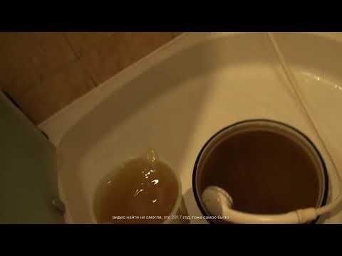 Новости Крым - Из крана вместо воды полилось говно.