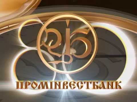 АКБ ПРОМИНВЕСТБАНК (ПАО) -