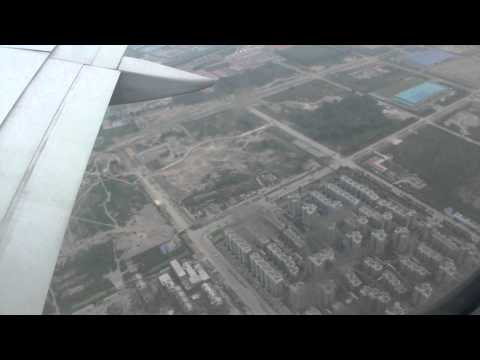 北京空港離陸CA421便