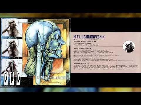 """HELLCHILD """"Bareskin"""" [Full Album] [Japanese Press]"""
