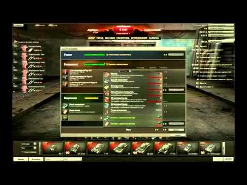 военная старая игра, видеосборка : бесплатные игры военные танки , скачать военные игры симуляторы