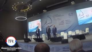 Ялтинский Международный экономический форум открылся!