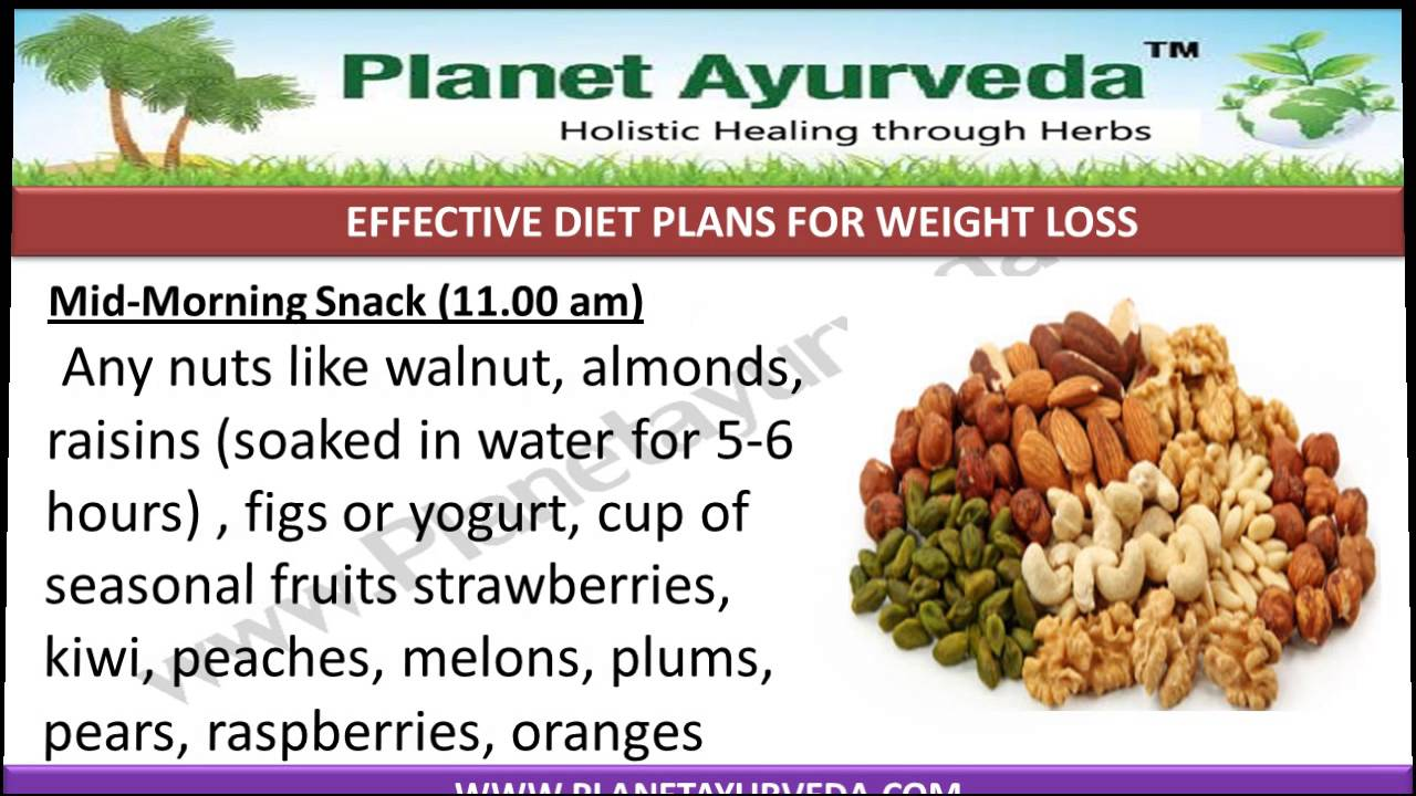 Natural Ayurvedic Home Remedies For Weight Loss
