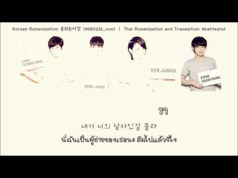 [Karaoke-Thaisub] SEVENTEEN(STAR TEAM) - 이따 이따요 (Later, Later) by ipraewaBFTH