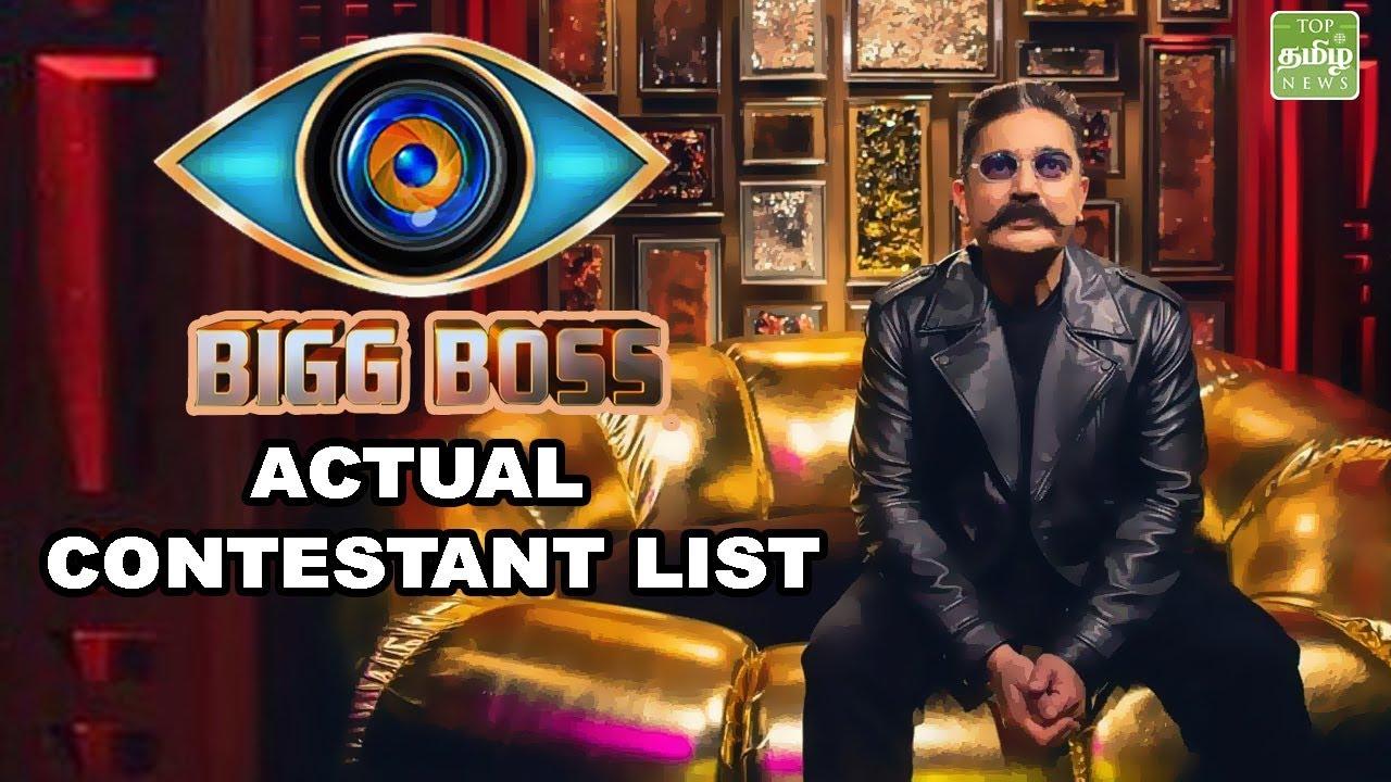 Actual Final Contestants of Bigg Boss Season 3 | Bigg Boss Review