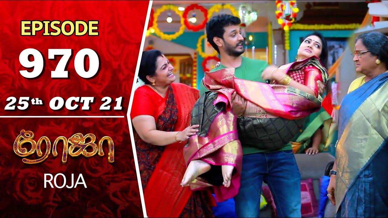 Download ROJA Serial   Episode 970   25th Oct 2021   Priyanka   Sibbu Suryan   Saregama TV Shows Tamil