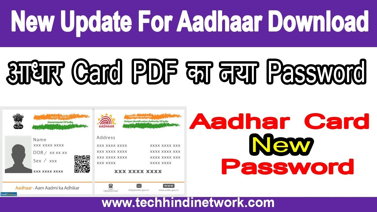 What Is The Password To Aadhaar Card Pdf