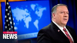 'Enormous evidence' COVID-19 originated in Wuhan lab: Pompeo