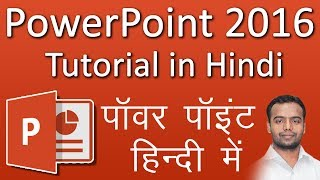 learn powerpoint for starters hindi