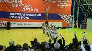 �������� ���� Формейшн Barabuli (полная) ( ЮФО 17-18 Марта 2018 , Акробатический Рок-н-ролл ) ������