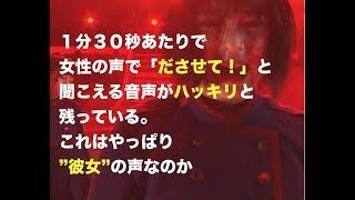 平手友梨奈ではないかと言われている叫び声がハッキリ聞こえます・・・ 第68回NHK紅白歌合戦で欅坂46が総合司会の内村光良さんと「不協和...