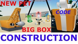 New Update! CONSTRUCTION AREA unboxing simulator roblox| WOW NEW BIG BOX | NEW EGG PET| 4 code