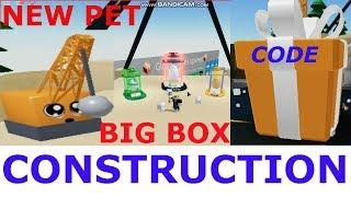 ¡Nueva actualización! CONSTRUCTION AREA unboxing simulador roblox WOW NUEVA CAJA GRANDE ? NUEVO EGG PET 4 código