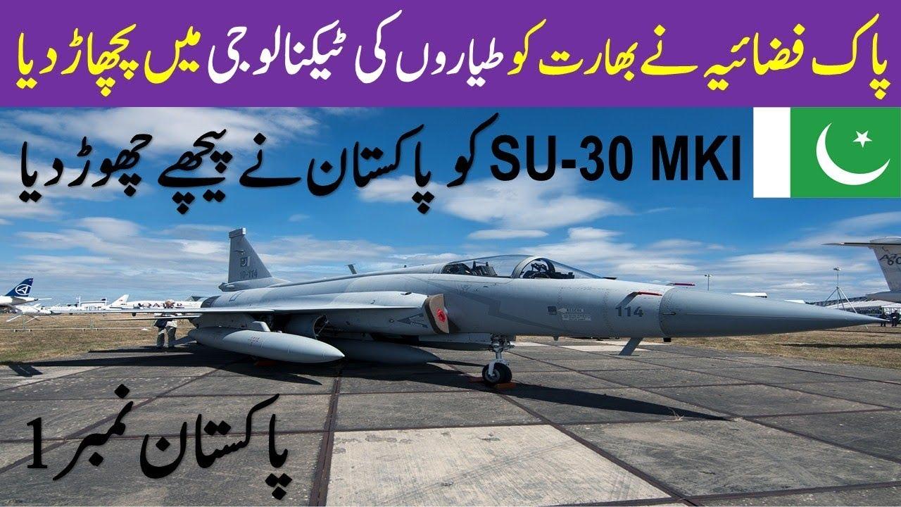 Why Pakistan JF-17 Thunder Block3 will Better Than Su-30 MKI & Tejas