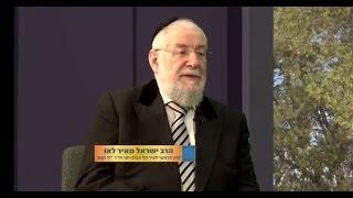הרב ישראל מאיר לאו על שואה ואמונה - משדר סינכרוני לרגל יום השואה והגבורה