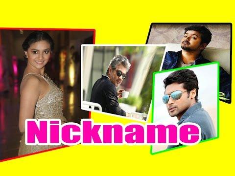 Keerthi Suresh gave Nickname for Vijay, Ajith and Surya | Recent Interview - entertamil.com