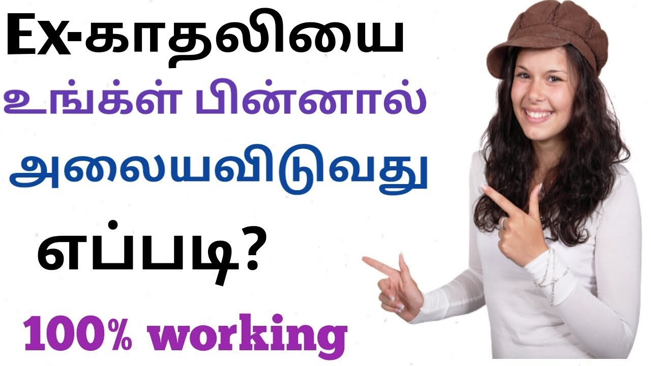 Tamil-Dating-Tipps