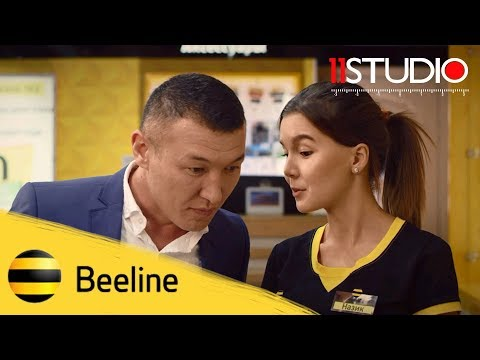BEELINE | Кредит на Смартфон