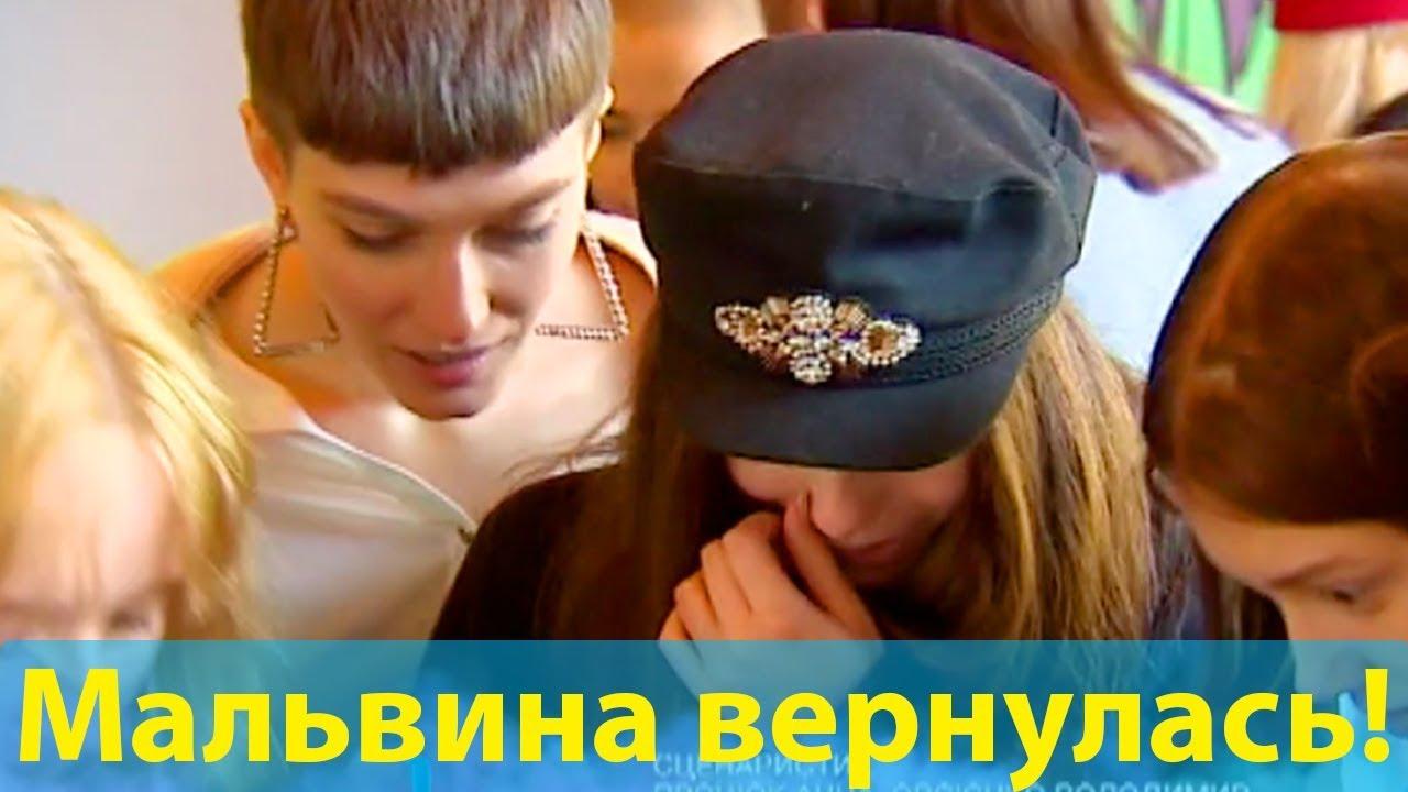 МАЛЬВИНА ВЕРНУЛАСЬ: Топ-модель по-украински 2019