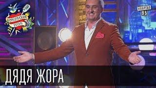 ББойцовский клуб 7 сезон выпуск 7й от 11-го сентября 2013г - Дядя Жора