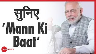 'Unlock-1' पर PM Narendra Modi के 'Mann Ki Baat' LIVE