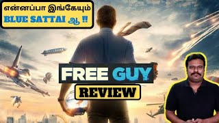 Free Guy (2021) New American Movie Review in Tamil by Filmi craft Arun | Ryan Reynolds