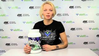 Протеин Syntrax Matrix   Viofit.ru