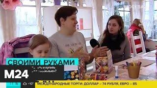 """На фестивале """"Вам, любимые"""" можно приобрести или сделать сувениры - Москва 24"""