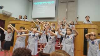 Publication Date: 2017-07-06 | Video Title: 20170706全完第一小學畢業典禮part2敬拜小組唱歌