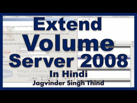 Extend Volume Server 2008 - File Server Part 19