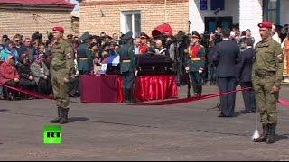 Церемония прощания с Героем России Александром Прохоренко, погибшим в Сирии